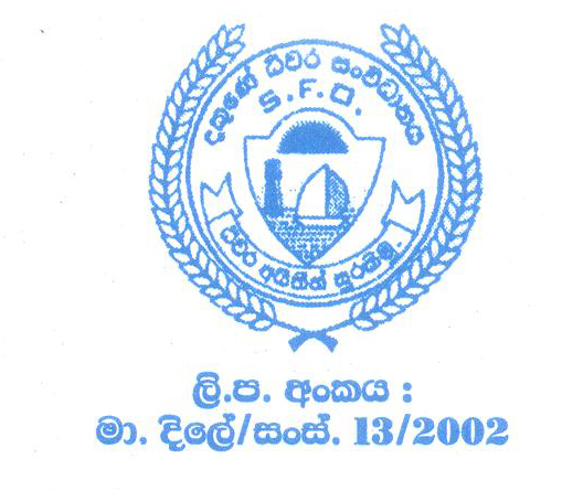 Southern Fisheries Organization